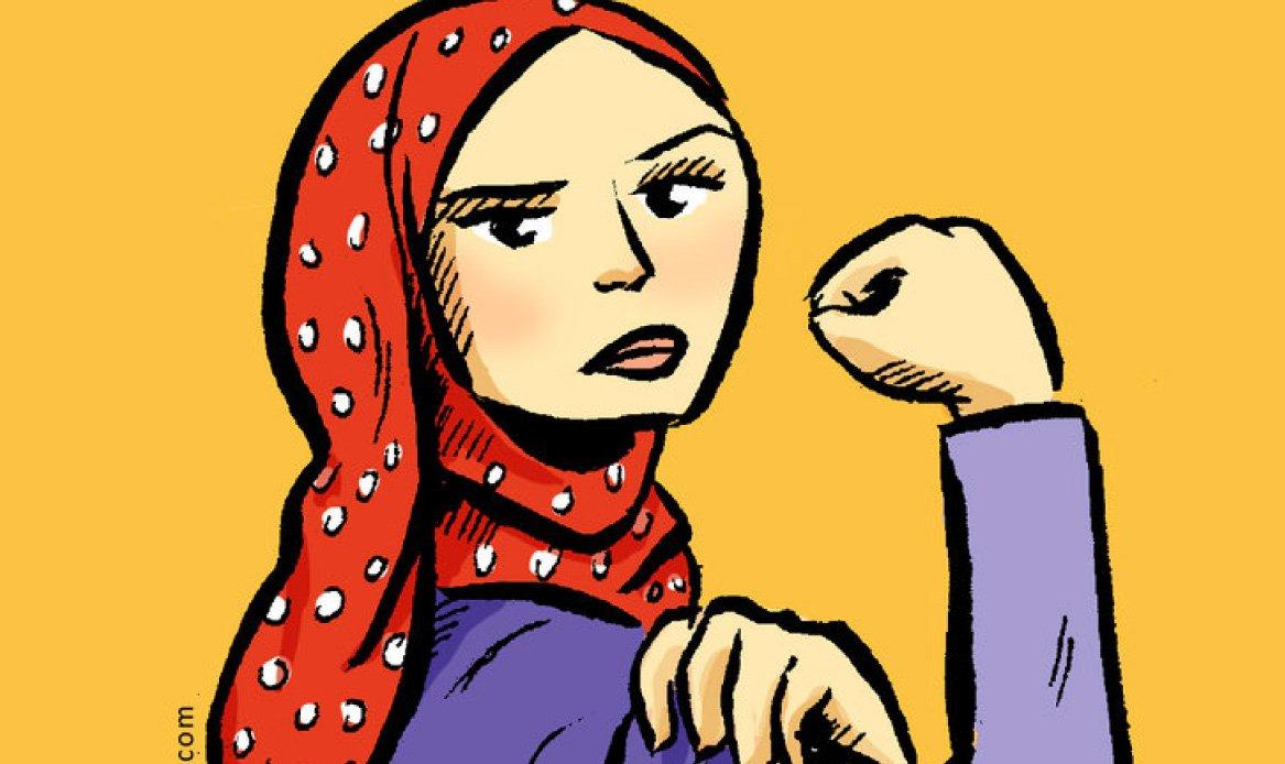 διαθεματικός φεμινισμός