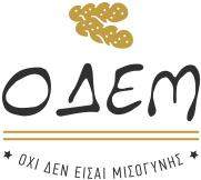 ODEM.GR